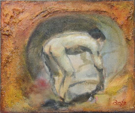 Man in labore daniel rufo 1992